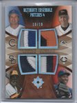 2007 Ultimate Ensemble Patches 4 - 10.jpg